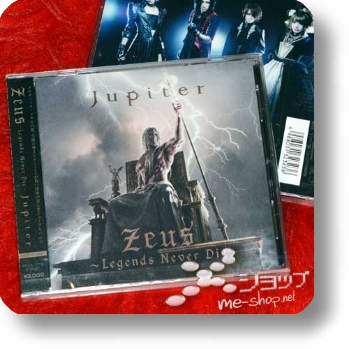JUPITER - Zeus ~Legends Never Die~ (CD+DVD)-0