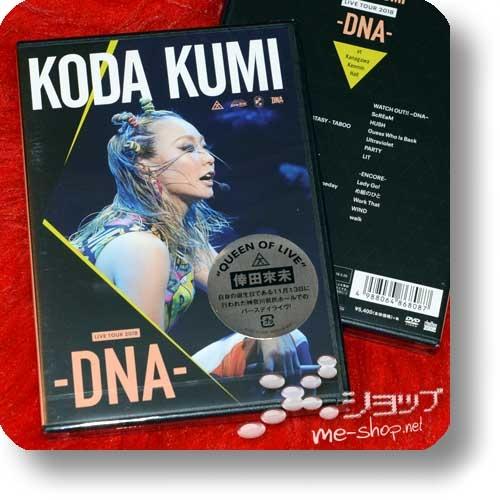KUMI KODA - LIVE TOUR 2018 -DNA- (DVD)-0