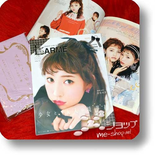 LARME 039 (Mai 2019) Fashion & Lifestyle-Magazin +EATME-Bonus-0