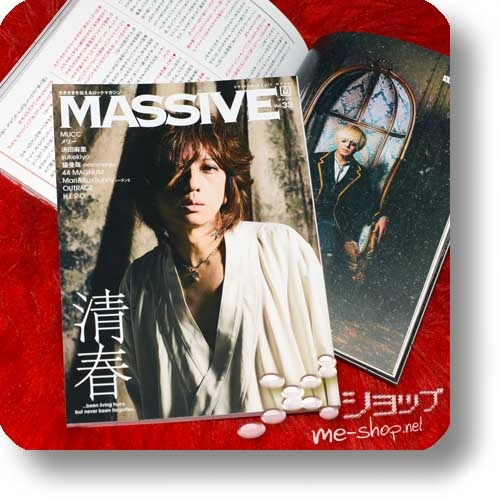 MASSIVE Vol.33 (April 2019) KIYOHARU, MUCC, Merry, Mari Hamada, sukekiyo...-0