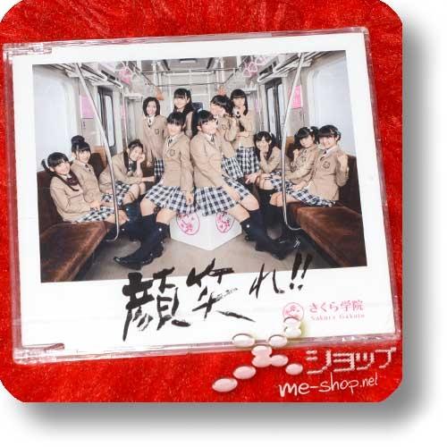 "SAKURA GAKUIN - Ganbare!! (lim. ""Gakuin matsuri 2013 ~Zenyasai~"" Kouen ban / live only!)-0"