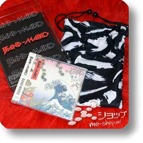 BAND-MAIKO - BAND-MAIKO (lim.Box CD+DVD+2-way-bag+Stickerset / BAND-MAID) +Bonus-DVD!-26879