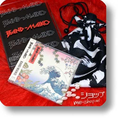 BAND-MAIKO - BAND-MAIKO (lim.Box CD+DVD+2-way-bag+Stickerset / BAND-MAID) +Bonus-DVD!-26880