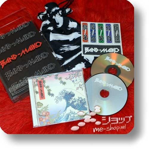 BAND-MAIKO - BAND-MAIKO (lim.Box CD+DVD+2-way-bag+Stickerset / BAND-MAID) +Bonus-DVD!-26878