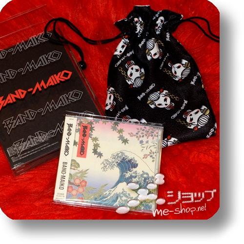 BAND-MAIKO - BAND-MAIKO (lim.Box CD+DVD+2-way-bag+Stickerset / BAND-MAID) +Bonus-DVD!-26899