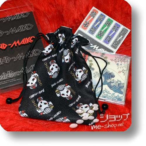 BAND-MAIKO - BAND-MAIKO (lim.Box CD+DVD+2-way-bag+Stickerset / BAND-MAID) +Bonus-DVD!-26898