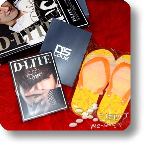 D-LITE from BIGBANG - D'slove (lim.Boxset CD+DVD+Goods / Daesung) (Re!cycle)-0