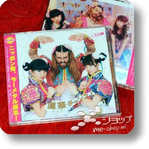 LADYBABY - Renge Chance! (CD+DVD)-0