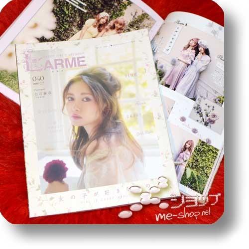 LARME 040 (Juli 2019) Fashion & Lifestyle-Magazin-0