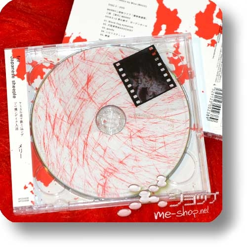 MERRY - for Japanese sheeple (lim.CD+Live-DVD inkl.MUCC-Remix!)-0