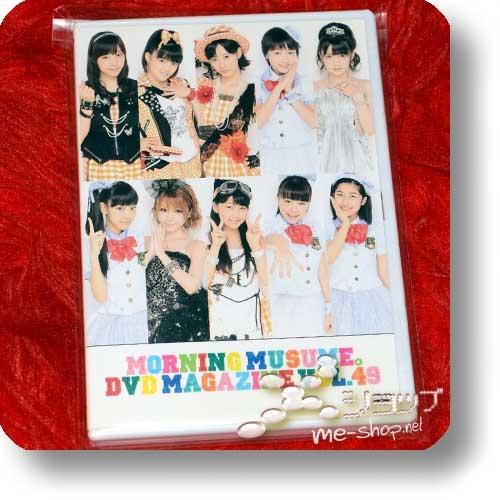 Morning Musume. DVD Magazine vol.49 (FC-DVD) (Re!cycle)-0