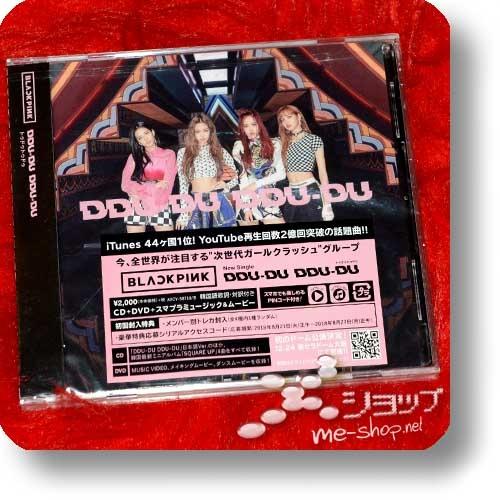 BLΛƆKPIИK - DDU-DU DDU-DU (lim.CD+DVD inkl.Tradingcard / BLACKPINK)-0