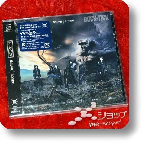 BUCK-TICK - Kemonotachi no yoru / RONDO (lim.SHM-CD) +Bonus-Poster!-0