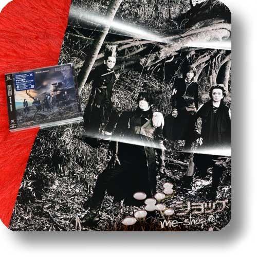 BUCK-TICK - Kemonotachi no yoru / RONDO (lim.SHM-CD) +Bonus-Poster!-27043