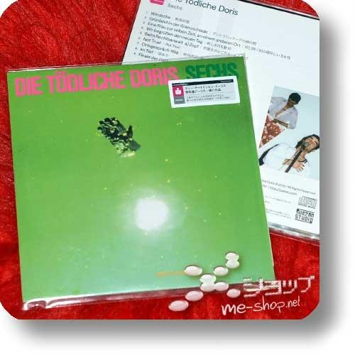 DIE TÖDLICHE DORIS - SECHS (2019 Remastered CD Reissue / Papersleeve / lim.500!)-0