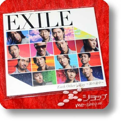 EXILE - Each Other's Way ~Tabi no tochuu~ (CD+DVD 1.Press) (Re!cycle)-0