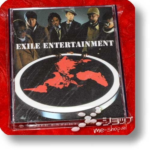 EXILE - ENTERTAINMENT (lim.1.Press CD+DVD) (Re!cycle)-0