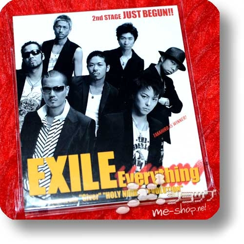 EXILE - Everything (CD+DVD 1.Press inkl.Bonustrack!) (Re!cycle)-0