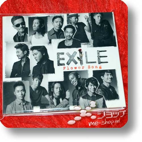 EXILE - Flower Song (CD+DVD 1.Press) (Re!cycle)-0