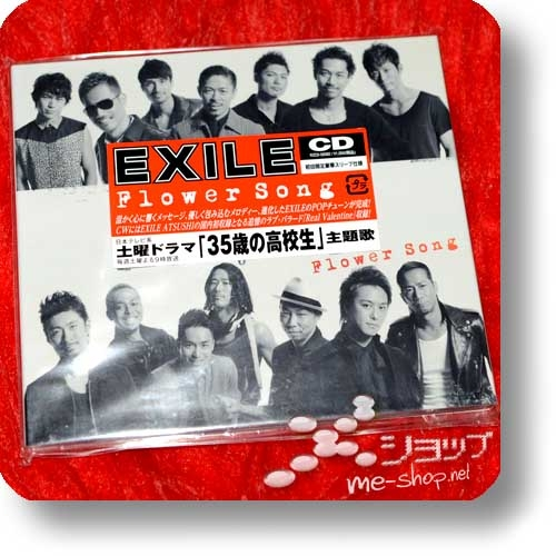 EXILE - Flower Song (1.Press) (Re!cycle)-0