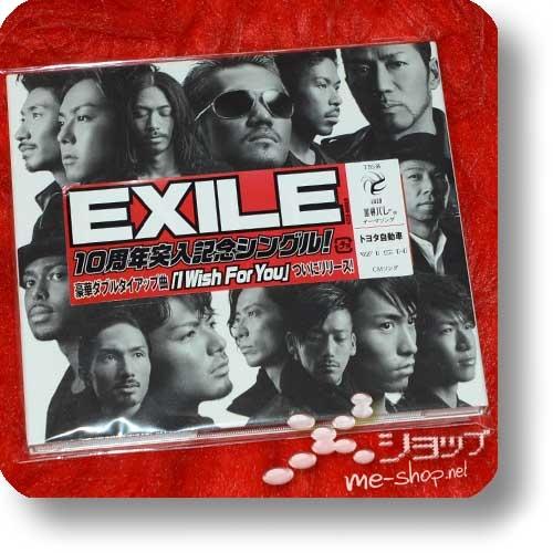 EXILE - I Wish for You (CD+DVD 1.Press inkl.Bonustracks!) (Re!cycle)-0
