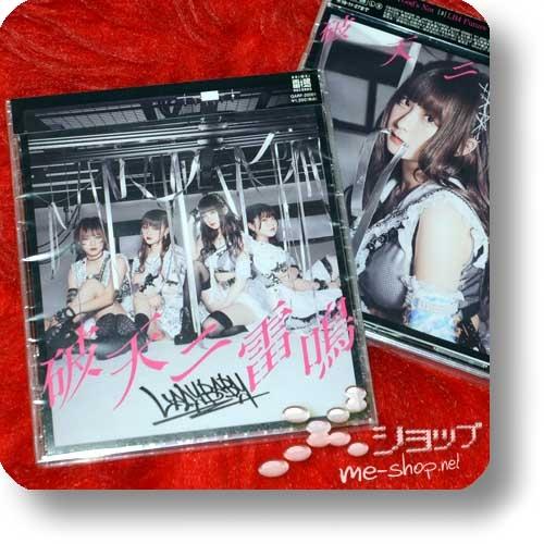 LADYBABY - Haten ni raimei (Rie Kaneko-Type A) -0