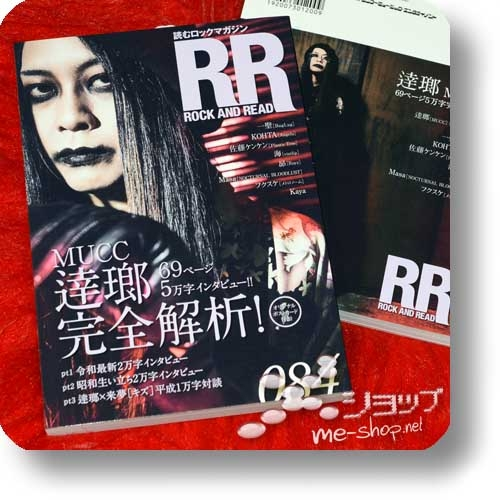 ROCK AND READ 084 - MUCC, Kaya, Royz, Nocturnal Bloodlust, Plastic Tree...-0