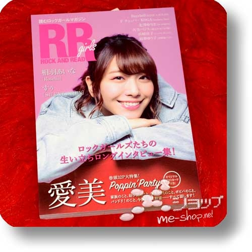 ROCK AND READ girls - POPPIN' PARTY / ROSELIA, Silent Siren, Gacharic Spin, Wagakki Band...-0
