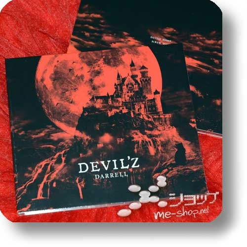 DARRELL - DEVIL'Z (AI/Deathgaze, Eat You Alive)-0