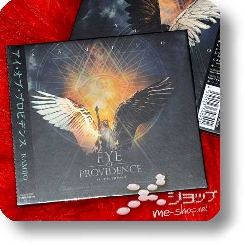 KAMIJO - EYE OF PROVIDENCE (lim.Digibook) +Bonus-Clearfile!-27338