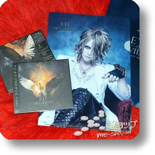 KAMIJO - EYE OF PROVIDENCE (lim.Digibook) +Bonus-Clearfile!-0