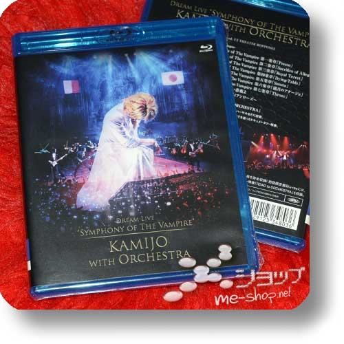 "KAMIJO - DREAM LIVE ""SYMPHONY OF THE VAMPIRE"" - KAMIJO WITH ORCHESTRA (lim.Blu-ray+2CD)-0"