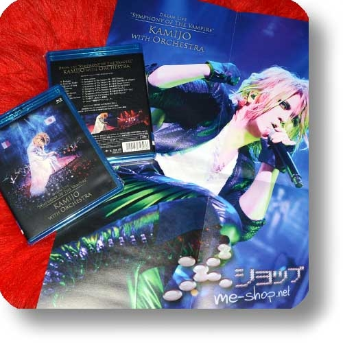 "KAMIJO - DREAM LIVE ""SYMPHONY OF THE VAMPIRE"" - KAMIJO WITH ORCHESTRA (lim.Blu-ray+2CD)+Bonus-Promoposter!-0"