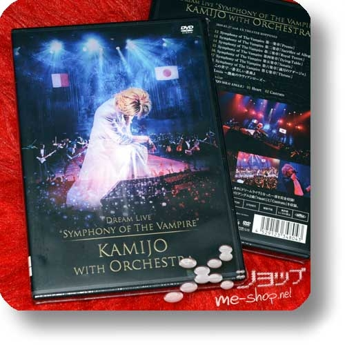 "KAMIJO - DREAM LIVE ""SYMPHONY OF THE VAMPIRE"" - KAMIJO WITH ORCHESTRA (lim.1.Press DVD)-0"