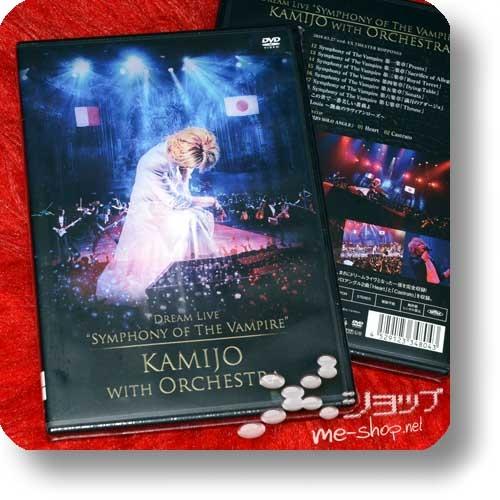 "KAMIJO - DREAM LIVE ""SYMPHONY OF THE VAMPIRE"" - KAMIJO WITH ORCHESTRA (lim.1.Press DVD)-0"