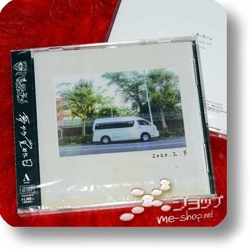 PENTAGON - Yume kara sameta hi (lim.CD+DVD A-Type)-0