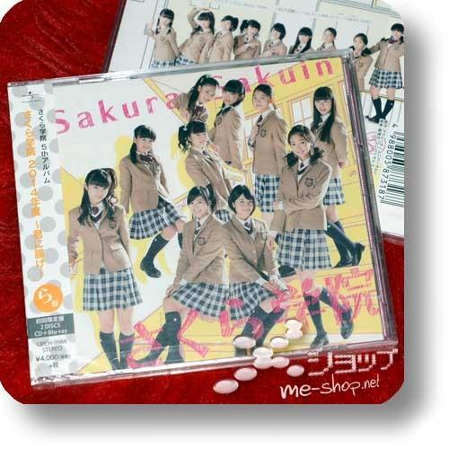 "SAKURA GAKUIN - 2014 Nendo ~Kimi ni todoke~ (lim.CD+BD ""ra ban"")-0"