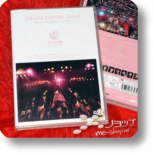 SAKURA GAKUIN - FIRST LIVE & DOCUMENTARY 2010 to 2011 ~SMILE~ (2DVD) (BABYMETAL)-0