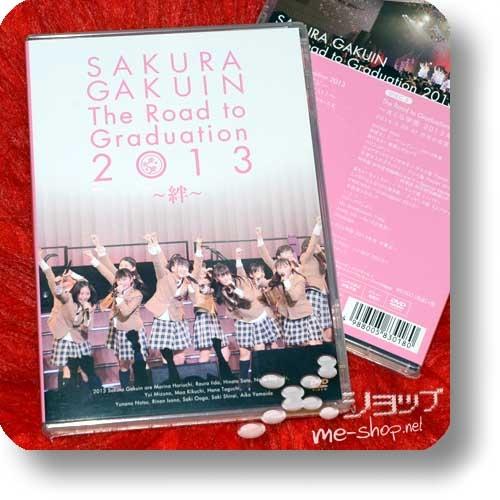 SAKURA GAKUIN - The Road to Graduation 2013 ~Kizuna~ (2DVD / BABYMETAL)-0