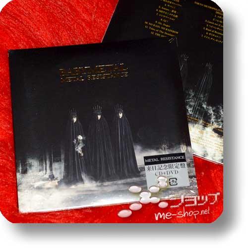 BABYMETAL - METAL RESISTANCE (Rainichi Kinen Gentei Ban 2016 lim.Papersleeve-Edition CD+DVD) (Re!cycle)-0