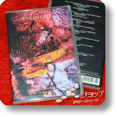 DIR EN GREY - From Depression To________ [mode of 16-17] (DVD)-0