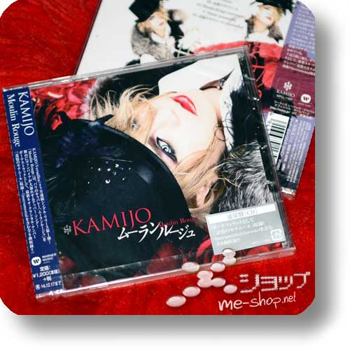 KAMIJO - Moulin Rouge (inkl. 4 Bonustracks!) (Re!cycle)-0