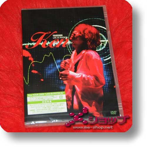"""Ken (L'Arc~en~Ciel) - TOUR2009 """"LIVE IN PHYSICAL"""" (2DVD) (Re!cycle)-0"""