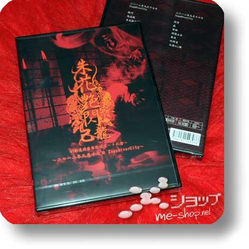 KIRYU - 47 Todoufuken tandoku jungyou ~Senshuuraku~ [shuka ensen] ~2012.9.17/18 Zepp DiverCity~ (2DVD) (Re!cycle)-0