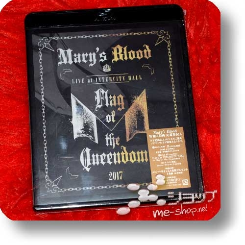 MARY'S BLOOD - LIVE at INTERCITY HALL Flag of the Queendom (Blu-ray)-0