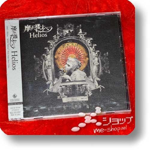 MATENROU OPERA - Helios (lim.CD+DVD B-Type) (Re!cycle)-0