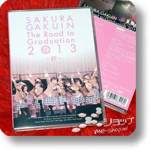 SAKURA GAKUIN - The Road to Graduation 2013 ~Kizuna~ (2DVD / BABYMETAL) (Re!cycle)-0