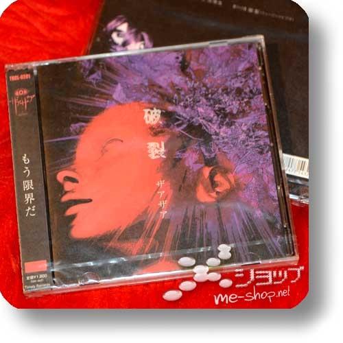 XAA XAA - Haretsu (lim.CD+DVD A-Type)-0