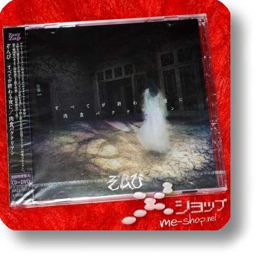 ZONBI - Subete ga owaru yoru ni / Nikushoku bacterian (lim.CD+DVD A-Type)-0