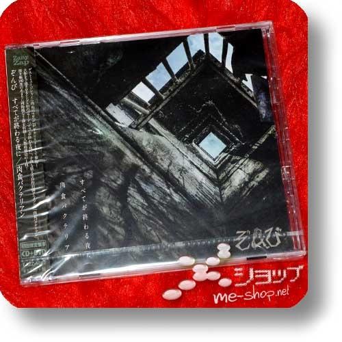 ZONBI - Subete ga owaru yoru ni / Nikushoku bacterian (lim.CD+DVD B-Type)-0